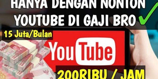 7 Cara mendapatkan uang dari YouTube terbaru 2021