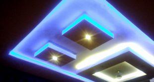 Cara Pasang Lampu LED Strip Di Plafon Secara Praktis Dan Mudah
