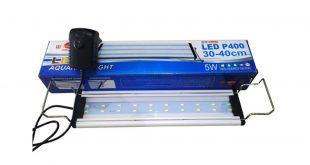 Daftar Harga Lampu LED Untuk Aquascape